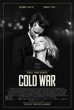 Cold War HD Trailer