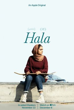 Hala HD Trailer