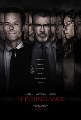 Spinning Man HD Trailer