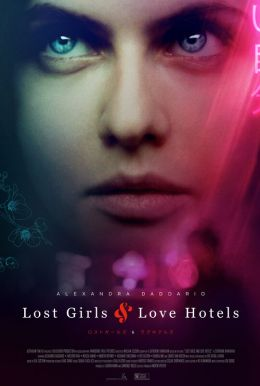 Lost Girls & Love Hotels Poster