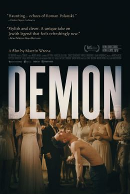 Demon HD Trailer