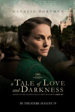 A Tale of Love and Darkness HD Trailer