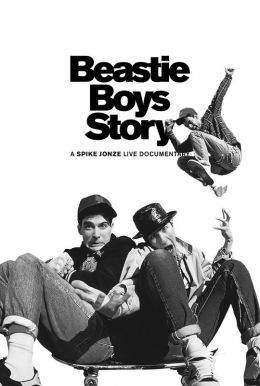Beastie Boys Story HD Trailer