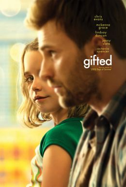 Gifted HD Trailer