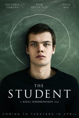 The Student HD Trailer