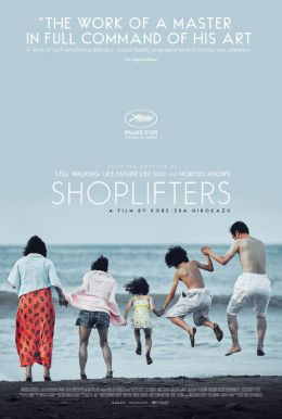 Shoplifters HD Trailer