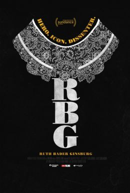 RBG HD Trailer
