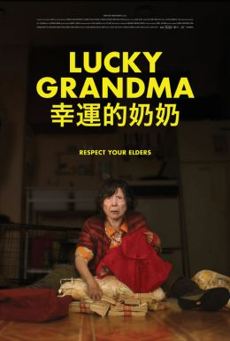 Lucky Grandma HD Trailer