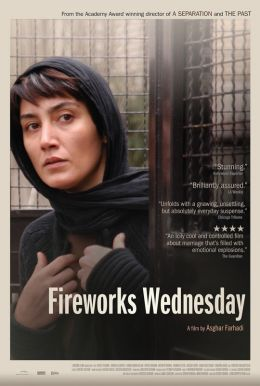 Fireworks Wednesday HD Trailer