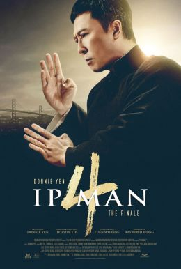 Ip Man 4: The Finale HD Trailer