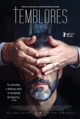 Temblores HD Trailer