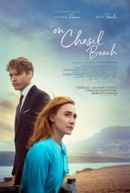On Chesil Beach HD Trailer