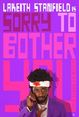 Sorry to Bother You HD Trailer