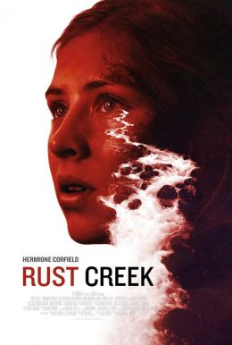 Rust Creek HD Trailer