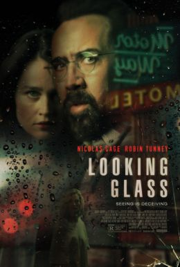 Looking Glass HD Trailer