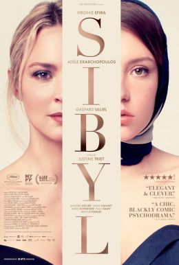 SIBYL HD Trailer