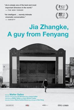 Jia Zhangke, A Guy From Fenyang Poster