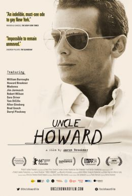 Uncle Howard HD Trailer