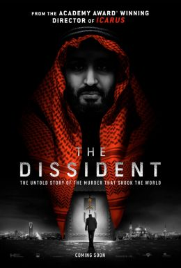 The Dissident HD Trailer
