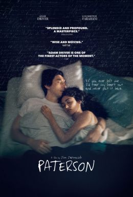 Paterson HD Trailer