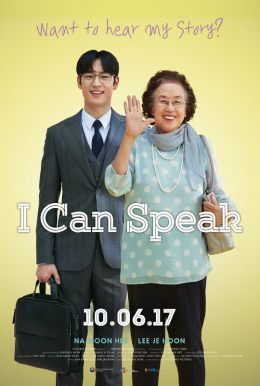 I Can Speak HD Trailer