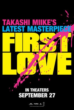 First Love HD Trailer
