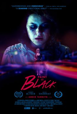 Paint It Black HD Trailer