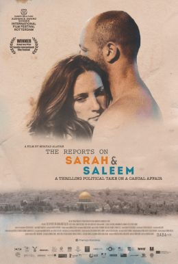 The Reports On Sarah And Saleem HD Trailer