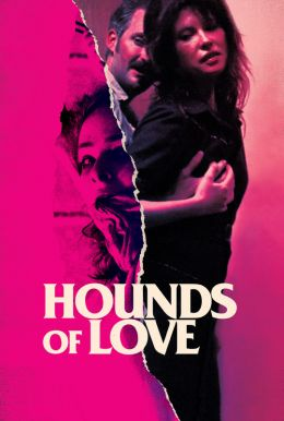 Hounds of Love HD Trailer