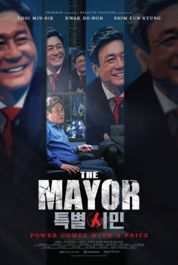 The Mayor HD Trailer