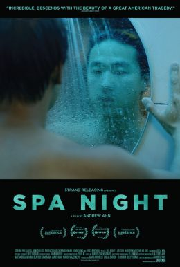 Spa Night