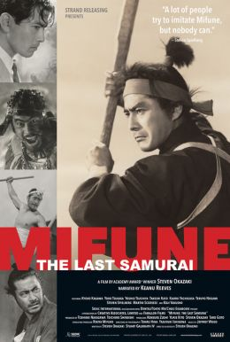 Mifune: The Last Samurai HD Trailer