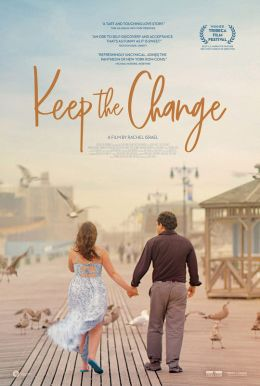 Keep The Change HD Trailer