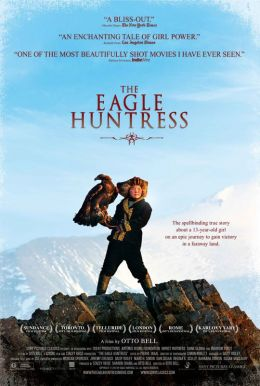 The Eagle Huntress HD Trailer