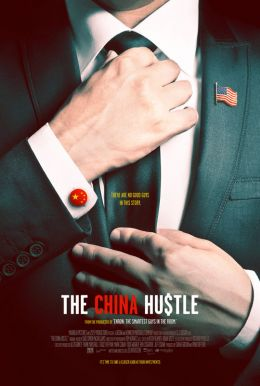 The China Hustle HD Trailer