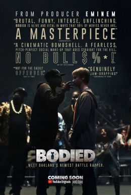 Bodied HD Trailer