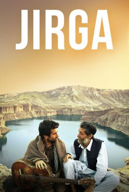 Jirga HD Trailer