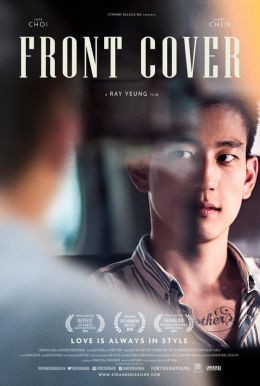 Front Cover HD Trailer