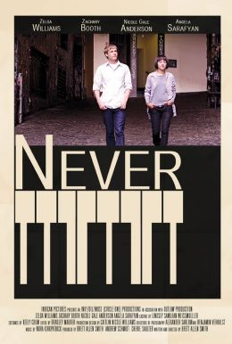 Never HD Trailer