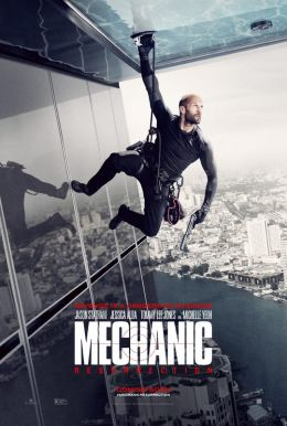 Mechanic: Resurrection HD Trailer