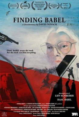 Finding Babel HD Trailer