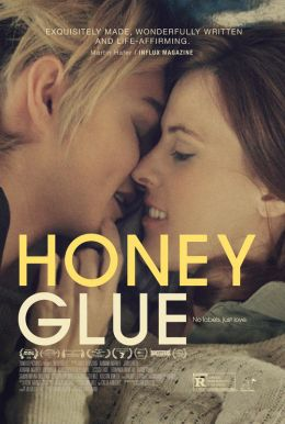 Honeyglue HD Trailer