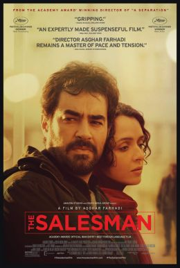 The Salesman HD Trailer