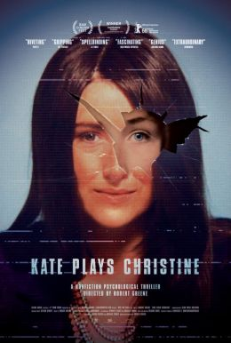 Kate Plays Christine HD Trailer