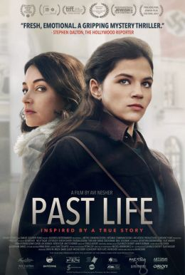 Past Life HD Trailer