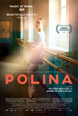 Polina HD Trailer