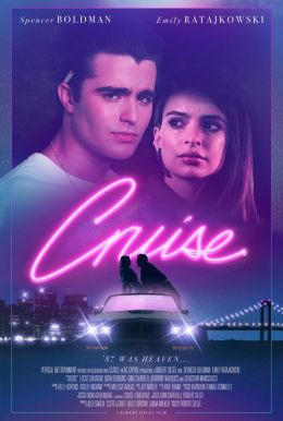 Cruise HD Trailer