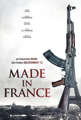 Made in France HD Trailer