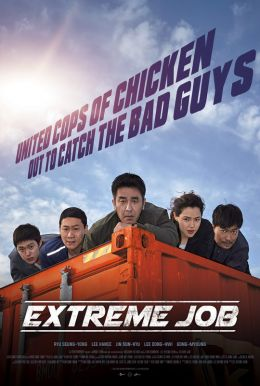 Extreme Job HD Trailer