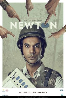 Newton HD Trailer